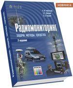 http://www.secfocus.ru/upload/iblock/039/03994fda78f1673032101e78f5e99606.jpg