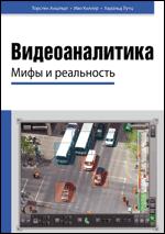 http://www.secfocus.ru/upload/iblock/0a4/0a42cbe6300644ade5808efa4b2f3909.png