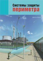 http://www.secfocus.ru/upload/iblock/249/2494546de629d4b4d4a110ff8845e748.jpg