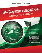 http://www.secfocus.ru/upload/iblock/74e/74e2d56fa70eecda188ac006e92ad5df.png