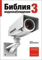 http://www.secfocus.ru/upload/iblock/881/881da33ce46525f0b779cab480d99ca8.jpg