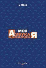 http://www.secfocus.ru/upload/iblock/882/882747ed5d46cd36022d77af3fecf7e3.jpg