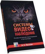 http://www.secfocus.ru/upload/iblock/d9f/d9f953c9f826ad13e84bae9148078976.jpg