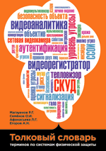 http://www.secfocus.ru/upload/iblock/e8e/e8e7f97c78192012e5c8da1b0f9c4b47.png
