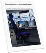 http://www.secfocus.ru/upload/iblock/eb7/eb7702d5f50d33b1c849566ffde95f36.jpg