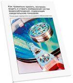 http://www.secfocus.ru/upload/iblock/f1d/f1d553f80a3517a346f95734586e47b9.jpg
